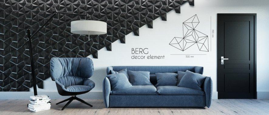 3D элемент Berg