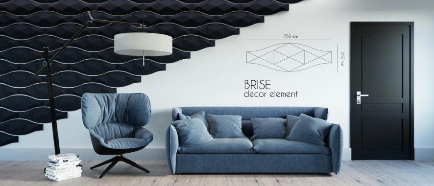 3D элемент Brise