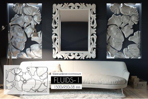 Барельефная композиция Fluids-1