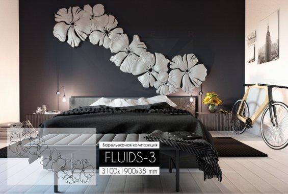 Барельефная композиция Fluids-3