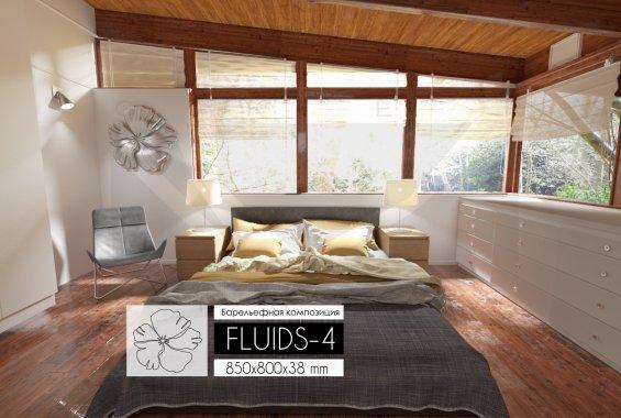 Барельефная композиция Fluids-4