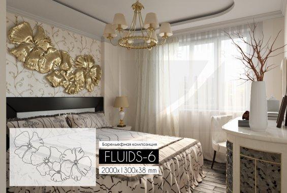 Барельефная композиция Fluids-6