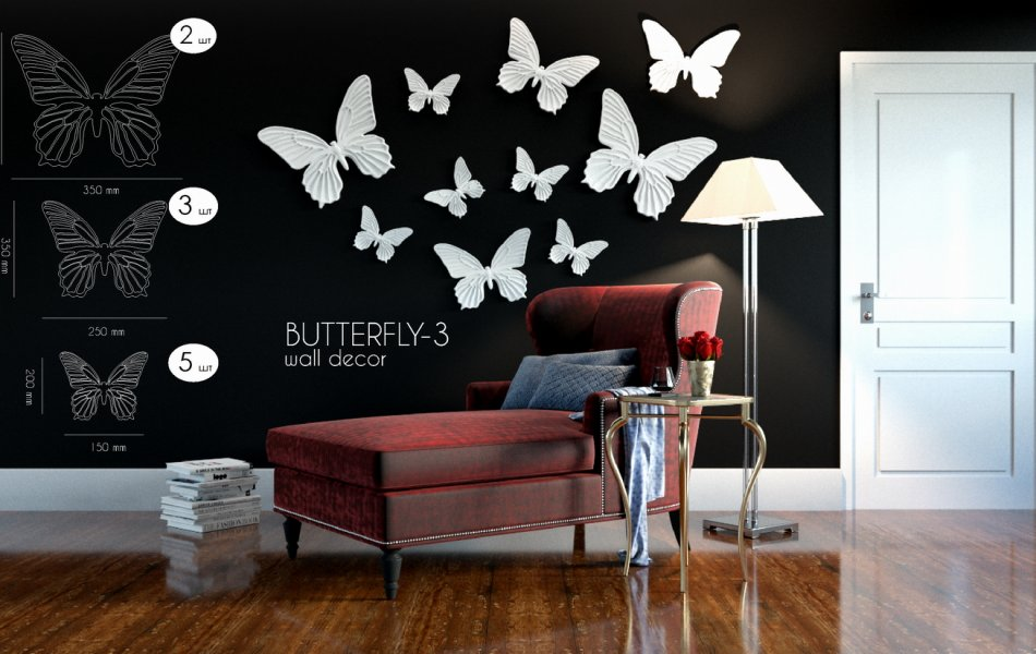 Batterfly-3