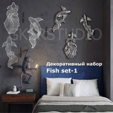 Готовый барельеф рыбки
