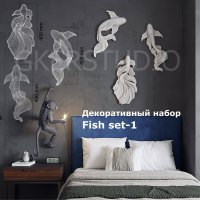 Как украсить стену рыбками?