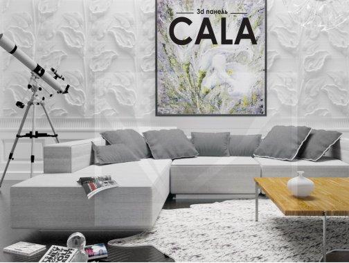 Гипсовая панель Cala
