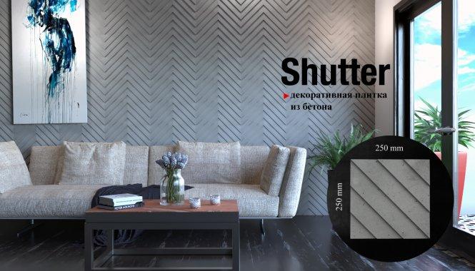 Loft плитка Shutter
